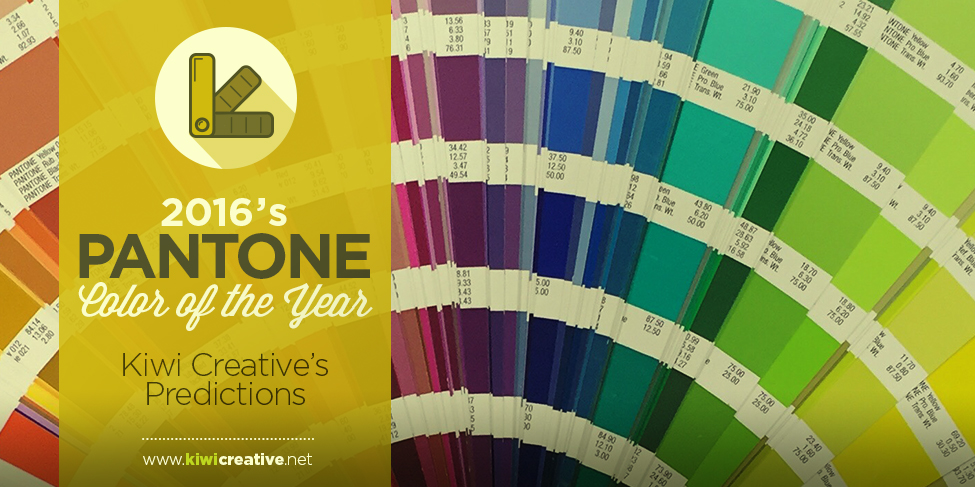 2016 Pantone Color of the Year